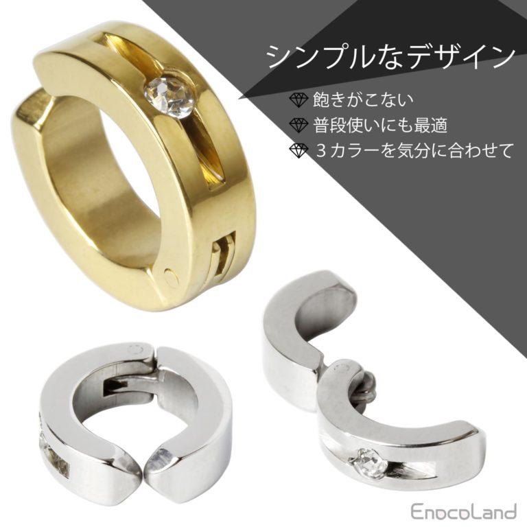 EnocoLand003